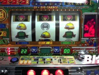 Slots Machine Japan Cerita Unik Tentang Kasino